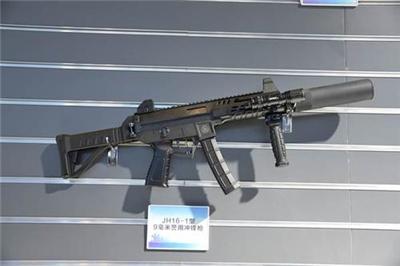 新一代冲锋枪或已水落石出,JH16冲锋枪胜出