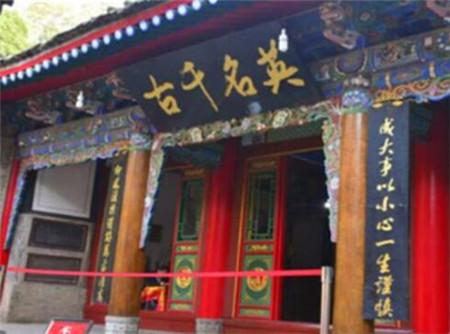 日本最崇拜的中国人?不少人为他树碑立传,政府每年都祭拜他